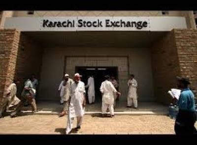 کراچی اسٹاک ایکسچینج میں مندی کا رجحان، 100 انڈیکس 268.36 پوائنٹس کی کمی سے 33575.94 پوائنٹس پر بند
