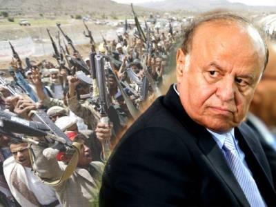 یمن کے سابق صدرمنصورہادی کی گرفتاری کا وارنٹ جاری