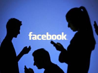فیس بک پر چھپ کر رہنے والوں کیلئے زبردست خوشخبری ،نئی سہولت متعارف