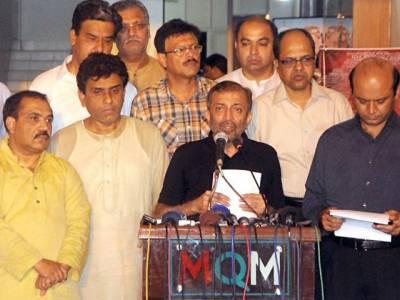 """""""را"""" بلوچستان ، فاٹا اور سندھ سمیت پاکستان میں انتشار پھیلا رہی ہے : ایم کیو ایم رابطہ کمیٹی"""