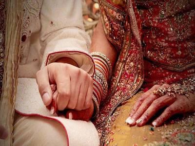 پاکستانی شادی کے بارے میں زیادہ فکر مند رہتے ہیں