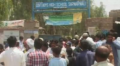 ڈیرہ غازی خان سکول حملے ، گارڈ کی ہلاکت کامعمہ حل ہوگیا