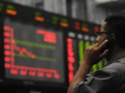 لاہور:سٹاک ایکسچیج میں مندی کارجحان، 7کمپنیوں کے حصص میں اضافہ،24 کے حصص میں کمی جبکہ42کمپنیوں کے حصص میں استحکام رہا