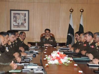 آرمی چیف کی زیر صدارت کورکمانڈر کانفرنس ،پاکستان میں 'را' کی جانب سے دہشتگردی پھیلانے کا نوٹس