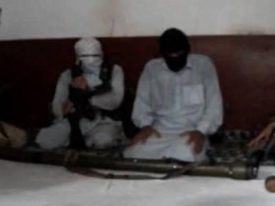 ہیلی کاپٹر حادثہ ، طالبان نے نیا دعویٰ کردیا، ویڈیو بھی جاری
