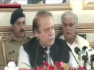 سانحہ کراچی ، وزیراعظم کا فرمان ، شرکاءنے پرتکلف کھانے اڑاناشروع کردیئے