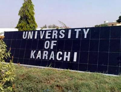 سانحہ صفورا چورنگی، جامع اردو کے تحت کل ہونیوالے امتحانات ملتوی