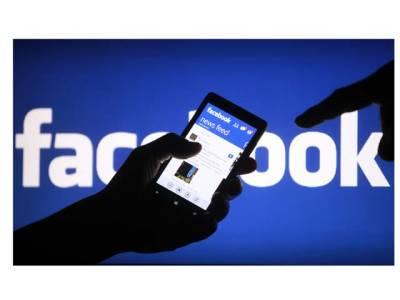 فیس بک نے صارفین کیلئے ایک اور نہایت فائدہ مند سہولت متعارف کر وا دی