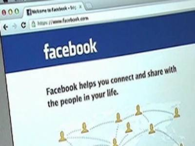 فیس بک پر پوسٹ، فلسطینی کو 9 ماہ کیلئے جیل بھیج دیا گیا