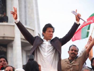 تحریک انصاف جلسہ ،عمران خان ملتان پہنچ گئے