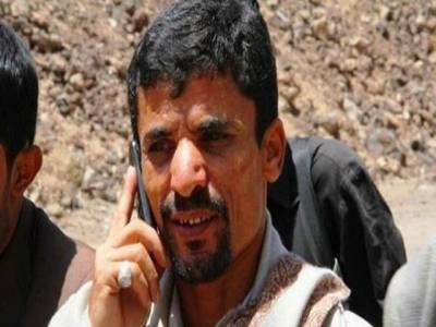 حوثی باغیوں کے زخمی فیلڈ کمانڈرابو علی دم توڑ گئے