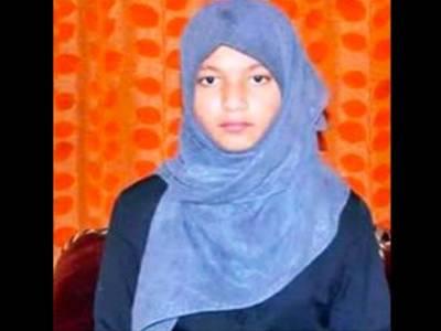 بھارت میں مسلمان طالبہ کو حجاب پہن کر کلاس میں بیٹھنے سے روک دیا گیا