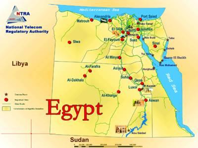 مصر میں نامعلوم افراد کی مسافر بس پر فائرنگ، 3 جج ہلاک