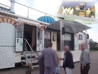 ماسکو میں موبائل مسجد قائم کردی گئی