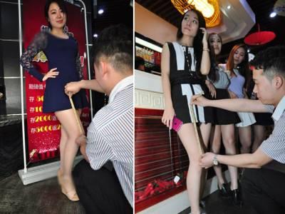 چین کےریسٹورنٹ کی خواتین گاہکوں کیلئے شرمناک ڈسکاؤنٹ آفر