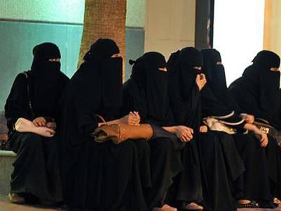 طلاق کی شرح کم کرنے کیلئے کنواری سعودی لڑکیوں نے عجیب و غریب خواہش کا اظہار کر دیا