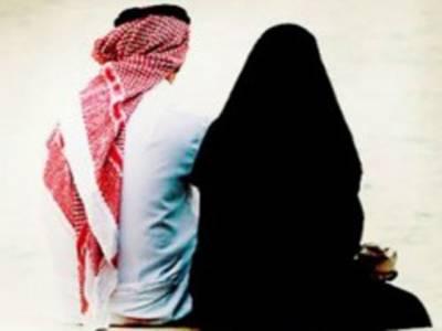 نوجوان سعودی لڑکی ایشیائی مرد کے پیار میں پاگل،باپ نے روکنے کیلئے کیا حربہ اپنایا؟جان کر آپ دنگ رہ جائیں گے