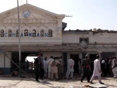 چمن کے ریلوے ہیڈ کواٹر میں دہشت گردوں اور پولیس کے درمیان شدید فائرنگ ، بھاری نفری طلب