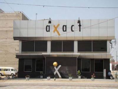 سیشن کورٹ :ایگزیکٹ کمپنی کے لاہور آفس کا ریکارڈ قبضہ میں لینے اورکارروائی کی درخواست پر نوٹس جاری
