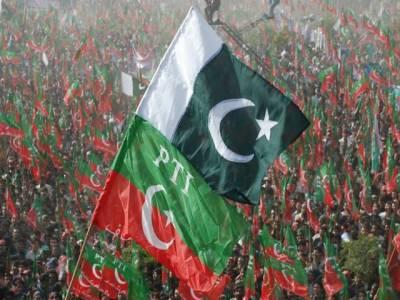 عمران خان نے پی ٹی آئی کے عبوری سیٹ اپ کا اعلان کردیا