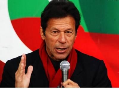 پنجاب میں پولیس کو گلو بنا دیا ، کے پی کے کی پولیس مثالی ہے : عمران خان