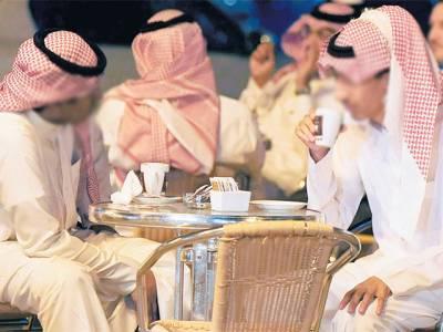 سعودی عرب میں مقیم مردوں کو عدالت نے خبر دار کردیا،اب آنکھ بچا کر رہنا ہوگا
