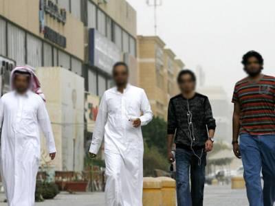 سعودی عرب میں غیر ملکیوں کی شامت آگئی ،حکومت نے بڑی پابندی لگا دی