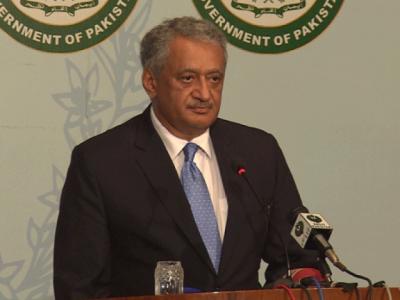 بھارتی وزیردفاع کے بیان کی مذمت ، ایگزیکٹ سکینڈل میں امریکی یونیورسٹیاں بھی سامنے آئیں : دفتر خارجہ