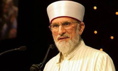 طاہرالقادری نے جون میں وطن واپس آنے کا اعلان کردیا