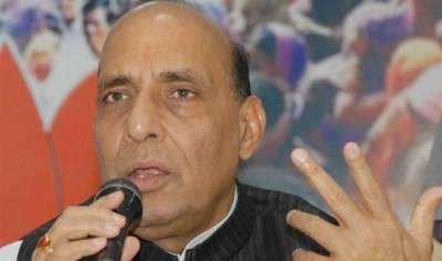 کشمیر میں پاکستان زندہ باد نعرہ برداشت نہیں: بھارتی وزیر داخلہ