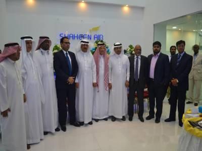 سعودی عرب میں شاہین ائیر لائنز کے نئے آفس کاا فتتاح