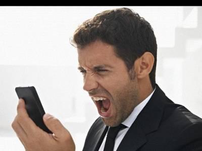 آئی فون صارفین کیلے انتہائی خطرنا ک خبر،ایساپیغام گردش کرنے لگاجو فون کو۔۔۔۔
