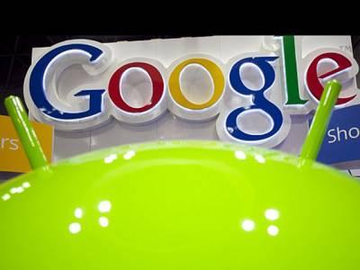 گوگل نے اینڈرائڈ صارفین کیلئے بڑا اعلان کر دیا ،بہت جلد بڑی خبر آنے کو ہے