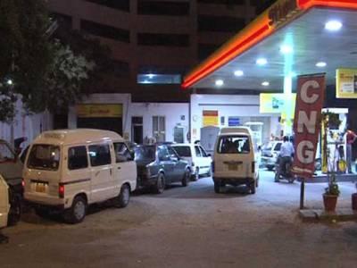 وزارت پٹرولیم کا پنجاب بھر میں آئندہ ہفتے سی این جی بحال کرنے کا فیصلہ