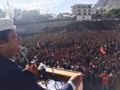 عوام کو سستے اور فوری انصاف کی فراہمی پی ٹی آئی کا منشور ہے :عمران خان