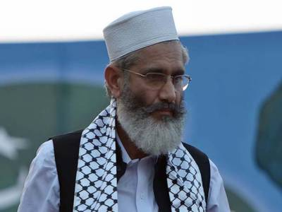 سراج الحق نے نریندر مودی کو گرفتار کرنے پر ایک ارب روپے انعام کا اعلان کر دیا