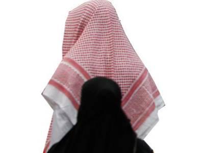تم پر اعتبار نہیں ،سعودی خواتین اپنے شوہروں پر ایک بے حد دلچسپ پابندی لگانے لگیں