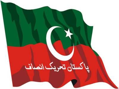 تحریک انصاف کے میر عالم مسلم لیگ کے جعفراللہ کے حق میں دستبردار