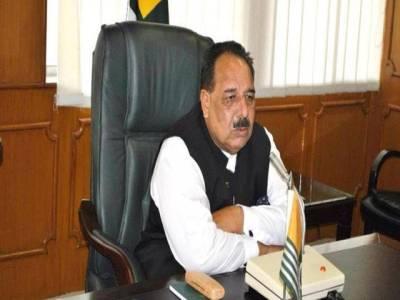 آزاد کشمیر کے وزیر اعظم باتھ روم میں گر کر زخمی