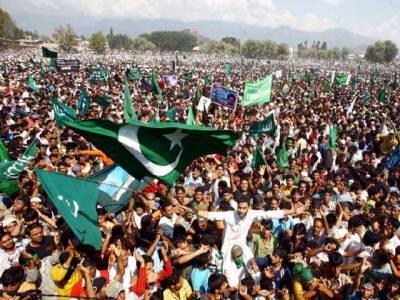 مقبوضہ کشمیر میں ایک بار پھر پاکستانی پرچم لہرادیا گیا