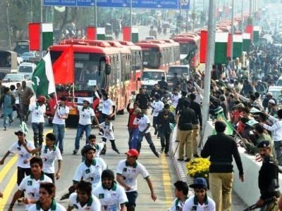 شہبازشریف نے راولپنڈی میٹروبس منصو بے کا نام تبدیل کر کے پاکستان میٹرو رکھ دیا