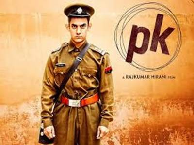 پی کے چین میں 100کروڑ کمانے والی بھارت کی پہلی فلم بن گئی