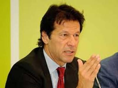 کے پی کے حکومت سے استعفیٰ مانگنے والوں نے نوازشریف سے استعفیٰ کیوں نہیں مانگا:عمران خان