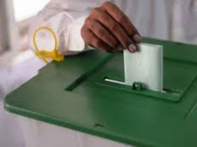 گلگت بلتستان الیکشن ، مسلم لیگ ن نے حلقہ 23 میں میدان مار لیا