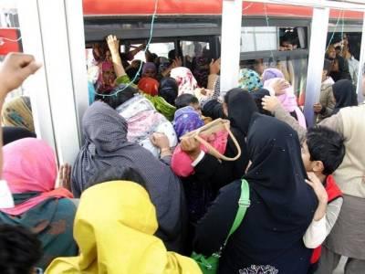 نابینا افراد کا احتجاج شدت اختیار کرگیا، میٹروبس کا روٹ بھی بند ، کلمہ چوک پر دھرنادیدیا