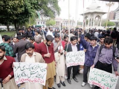 نابینا افراد کے پنجاب حکومت سے مذاکرات کامیاب ، ایک اور معاہدہ