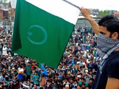 پاکستانی پرچم لہرانے والے کشمیری لیڈروں کو گولی مار دیں، پراوین توگڑیہ کی ہرزہ سرائی