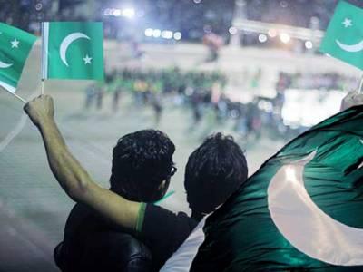 آئندہ دہائی میں روزگار کیلئے لوگ پاکستان آئیں گے: عالمی ادارے