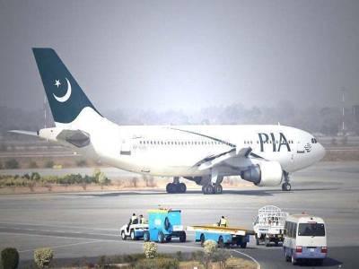 پی آئی اے نے لندن کے 12 مسافر برمنگھم پہنچادئیے