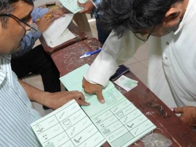 پی پی 97 کے 33 پولنگ سٹیشنوں پر پولنگ کا وقت ختم،ووٹوں کی گنتی کا عمل شروع